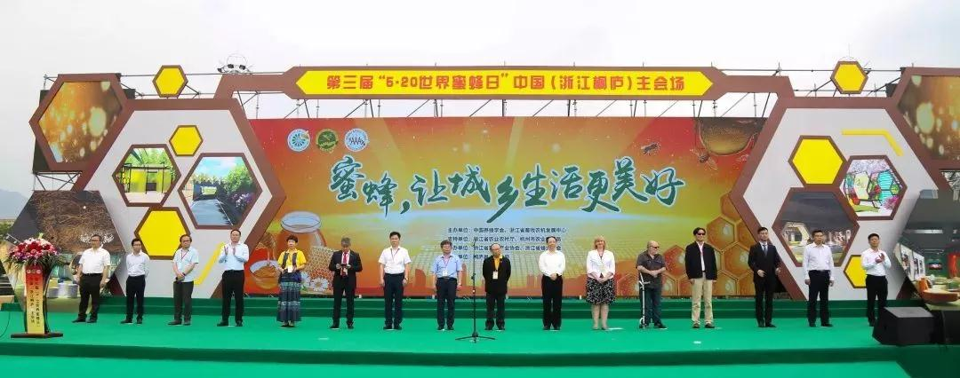 The opening ceremoney of the 3rd World Bee Day Celebration at its main venue Tonglu, Hangzhou, China